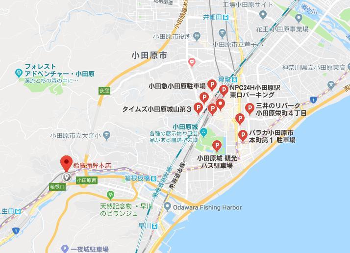 小田原中継所付近駐車場